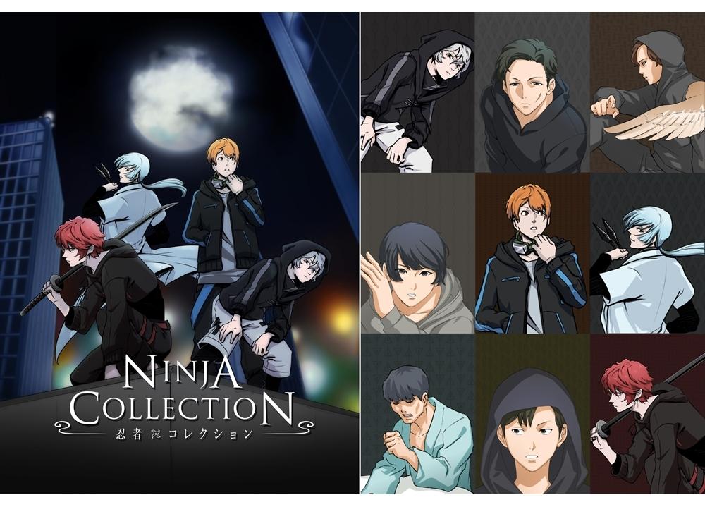 『闇芝居』×『忍者』都市伝説ホラーアニメ『忍者コレクション』2020年7月放送開始予定!