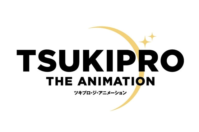 TSUKIPRO THE ANIMATIONの画像-1