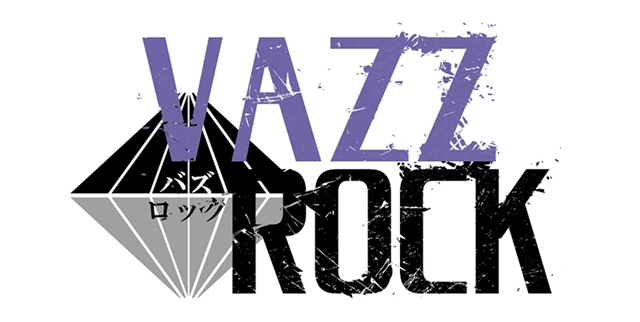 『VAZZROCK(バズロック)』COLORシリーズにユニットソング、トリオ曲、ミニドラマが収録!ゲストキャラ役として声優・黒田崇矢さん&鈴木達央さんが出演-1