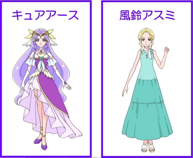 ▲キュアアース/風鈴アスミ ビジュアル