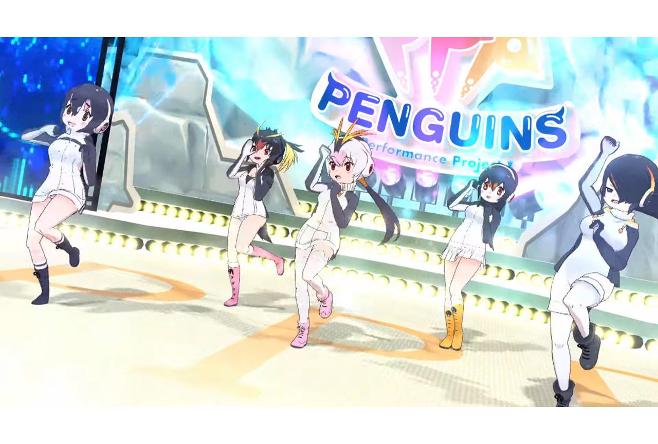「けものフレンズ3」ショートアニメ「ちょこっとアニメ けものフレンズ」を見よう【後編】