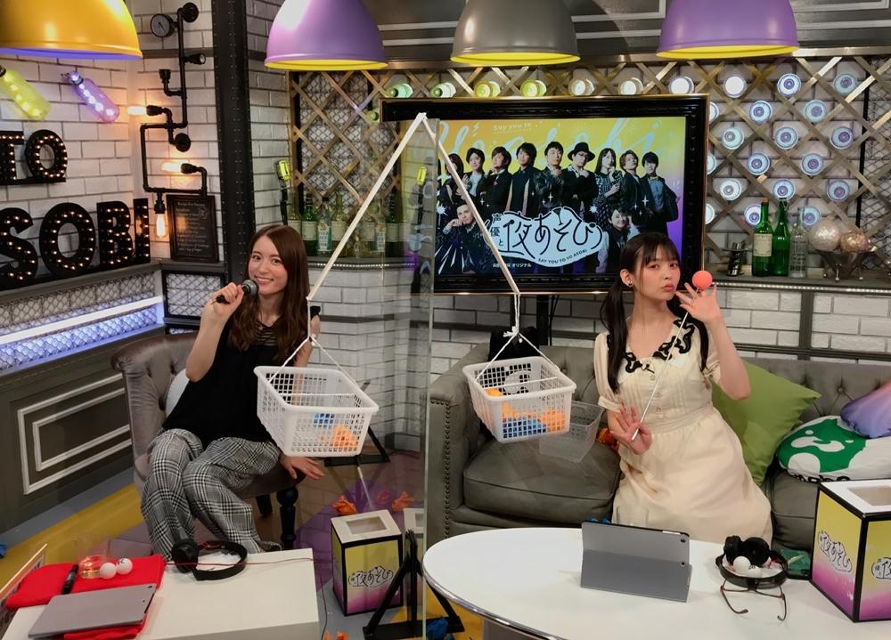 『声優と夜あそび 水【小松未可子×上坂すみれ】 #3』公式レポ到着!