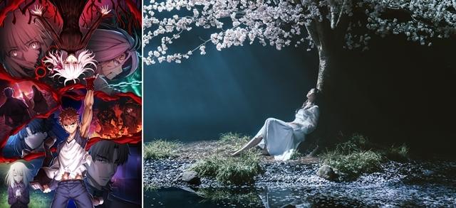 Fate/stay night[Heaven's Feel]の画像-1