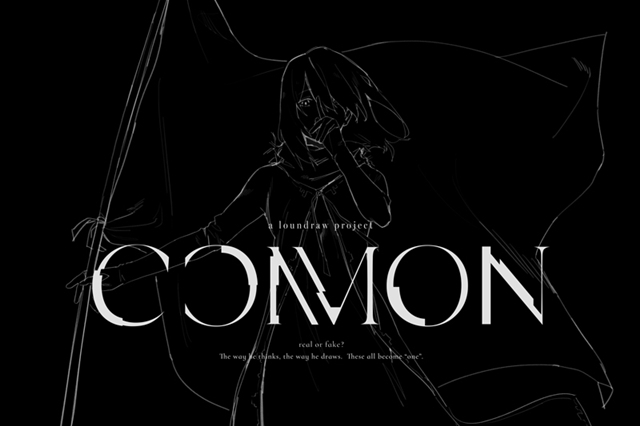 PROJECT COMMON-2