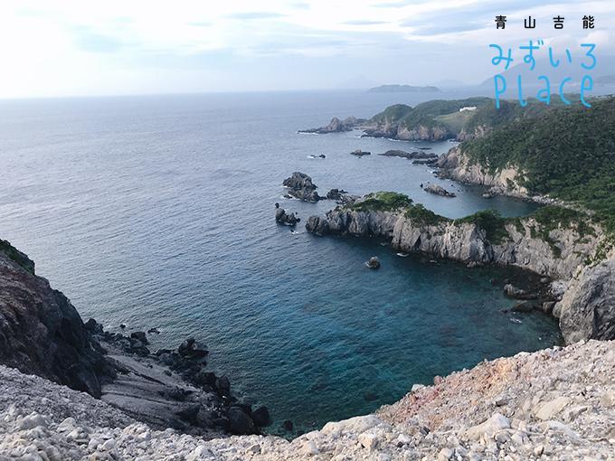2020年7月前半の総括(海)|青山吉能『みずいろPlace』#3-4