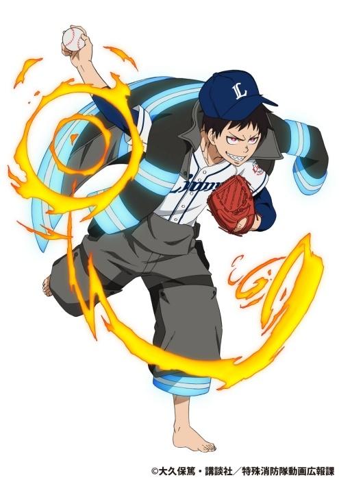 『炎炎ノ消防隊 弐ノ章』の感想&見どころ、レビュー募集(ネタバレあり)-2