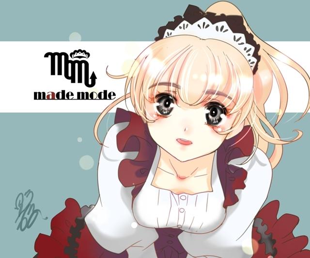 井上喜久子さんが「リモートメイド喫茶」を7月4日に配信! 江古田に開店したメイド喫茶「made mode」の配信に人気声優がズラリ!