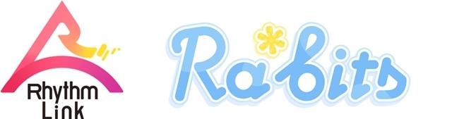『あんさんぶるスターズ!!』ESアイドルソング season1 CD第4弾が9/30発売決定! リズムリンクから『Ra*bits』登場