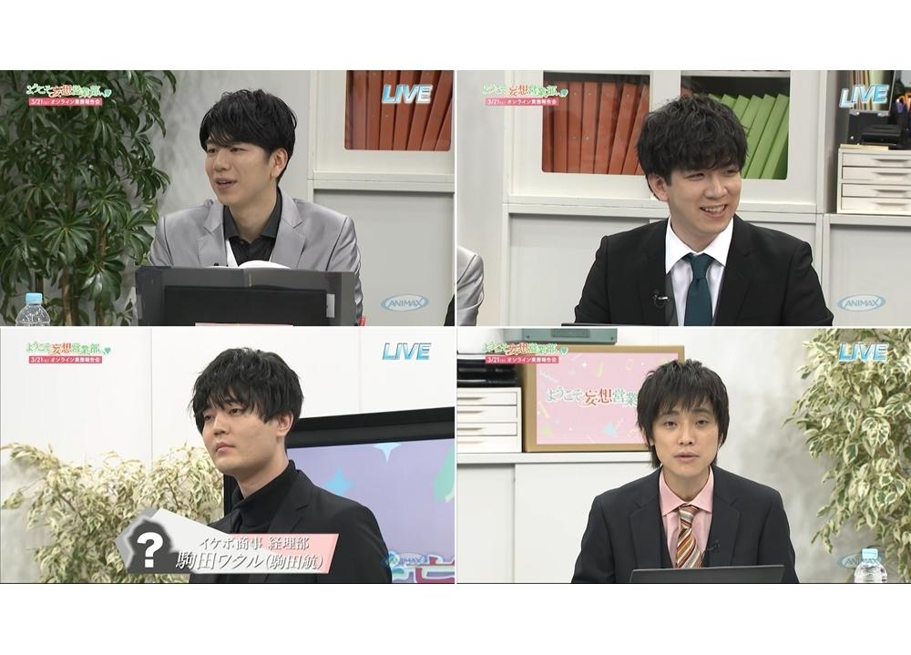 『ようこそ妄想営業部へ❤Season2』追加[新]キャスト/キャラクターを毎週金曜に順次解禁!