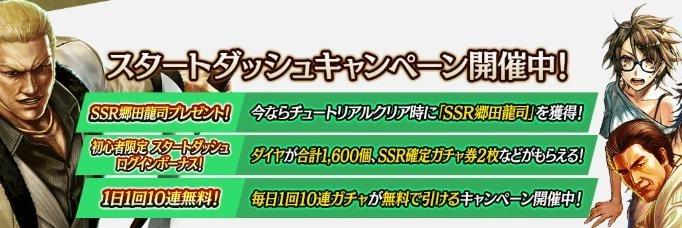 『龍が如く ONLINE』でアニメ『バキ』とのコラボイベントが7月6日(月)より開催!  範馬刃牙ら人気キャラやオリジナルストーリーが登場