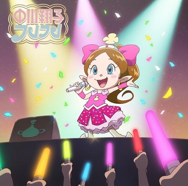 春アニメ『ハクション大魔王2020』中川翔子さんの新曲「フレフレ」が新EDテーマに決定、7/11よりオンエア! ねおさんが振付「フレフレダンス」を制作-4