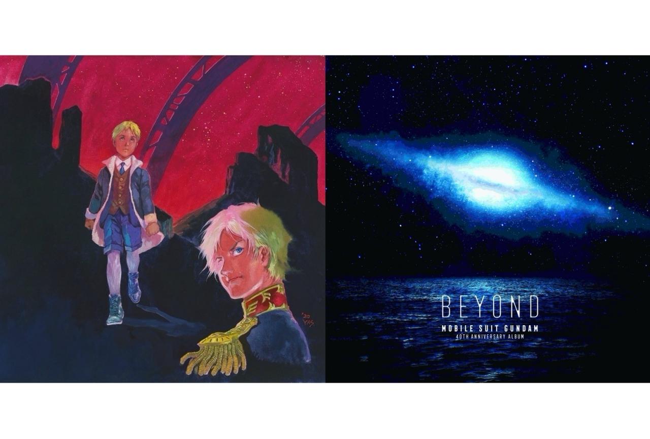 「ガンダム40周年記念アルバム」オリコンランキングで第10位獲得