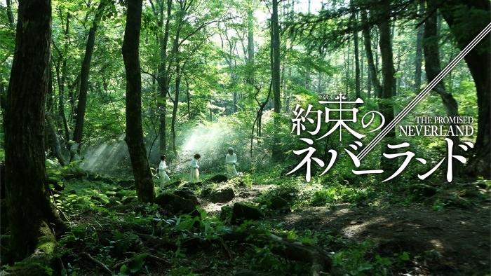 『約束のネバーランド』コミックス×実写映画のコラボキャンペーンが開始! クローネ役を演じる渡辺直美さんが渋谷をジャック!