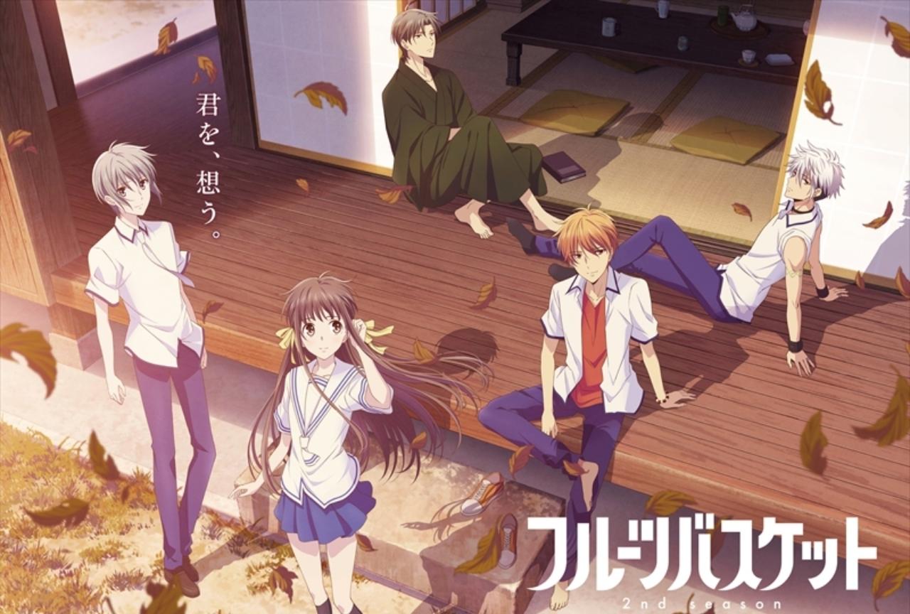 春アニメ『フルバ』2nd Season 第2クールPVなどが解禁