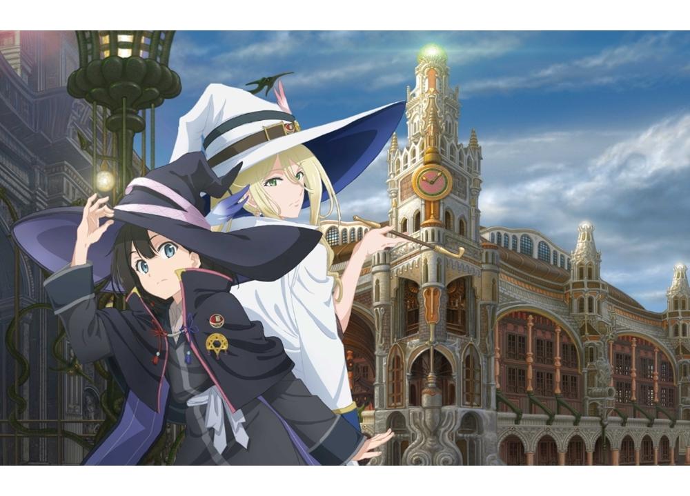 『魔女の旅々』10月放送決定!追加声優に日笠陽子、EDテーマはChouChoが担当