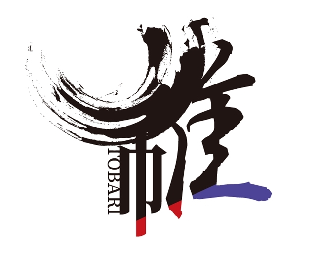 サンプロ所属の新ユニット・帷(とばり)、7/31発売の最新CD『innovation』から声優・中島ヨシキさん&住谷哲栄さんの公式インタビュー到着-2