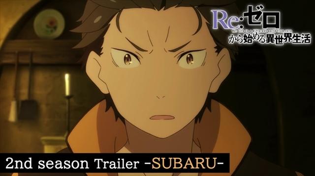 夏アニメ『Re:ゼロから始める異世界生活』2nd season、新規映像によるキャラクターPVが順次公開! 第1弾・ラムのPVが公開中-5