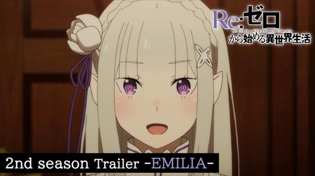 夏アニメ『Re:ゼロから始める異世界生活』2nd season、新規映像によるキャラクターPVが順次公開! 第1弾・ラムのPVが公開中-4