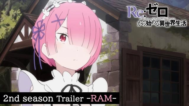 夏アニメ『Re:ゼロから始める異世界生活』2nd season、新規映像によるキャラクターPVが順次公開! 第1弾・ラムのPVが公開中-2