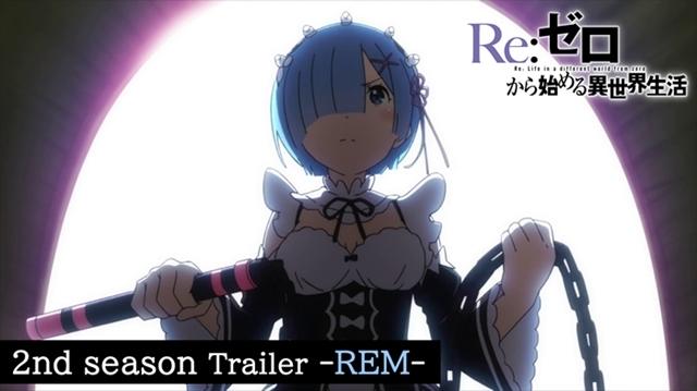 夏アニメ『Re:ゼロから始める異世界生活』2nd season、新規映像によるキャラクターPVが順次公開! 第1弾・ラムのPVが公開中-3