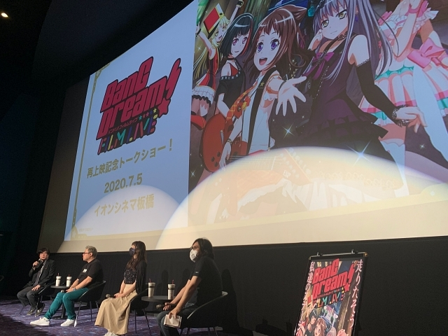 劇場版『BanG Dream! FILM LIVE』再上映を記念したトークショーに梅津朋美監督、木谷高明さんらが登壇!『2nd Stage』の新情報も!-1