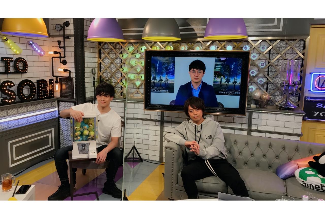 杉田智和が出演した『声優と夜あそび 木【浪川大輔×石川界人】』番組レポ到着