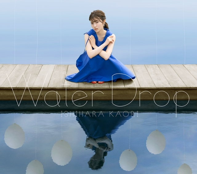声優アーティスト・石原夏織さんによる2ndアルバム「Water Drop」収録曲のMV、試聴動画など公開!公式YouTubeチャンネルの開設+動画コメント到着-2