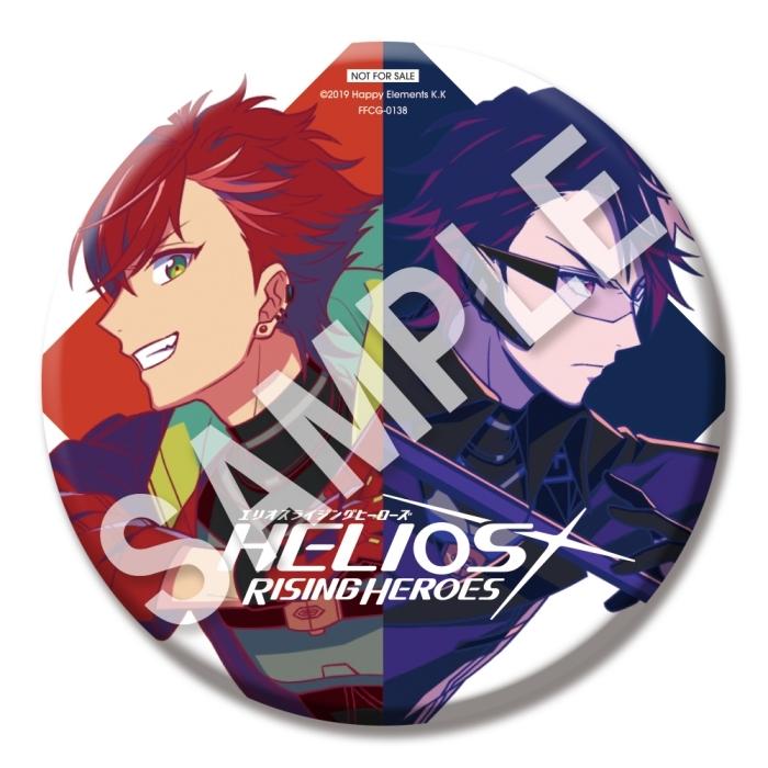 新作ゲーム『HELIOS Rising Heroes』主題歌「Rise Sunshine」の発売日が決定! ジャケット、アニメイト特典、プレゼント企画情報が公開