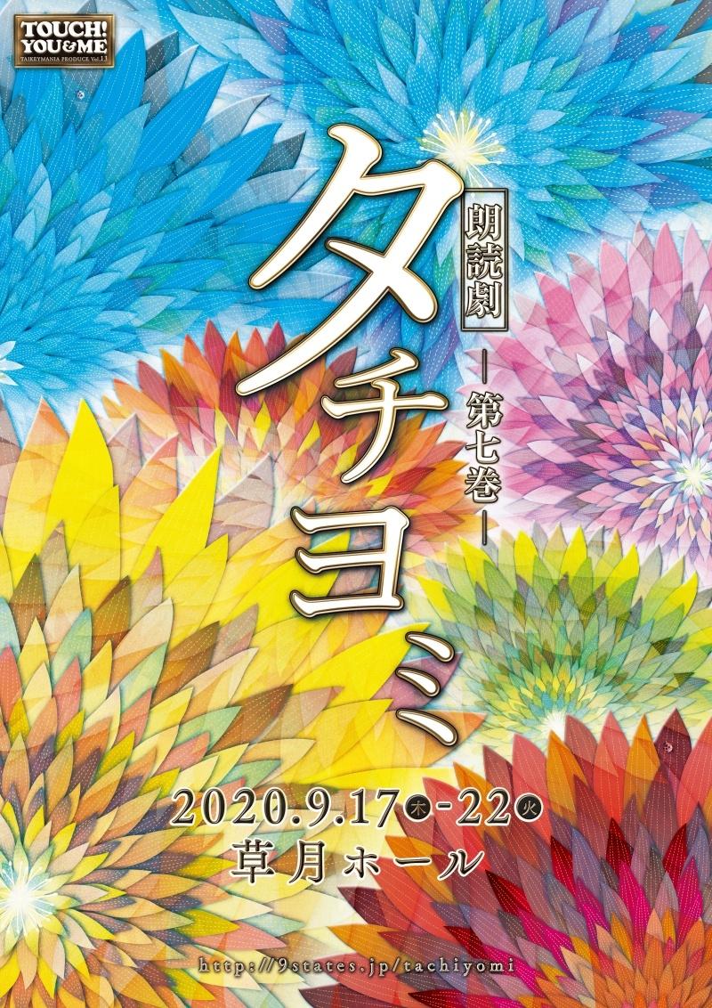 松野太紀の画像-1