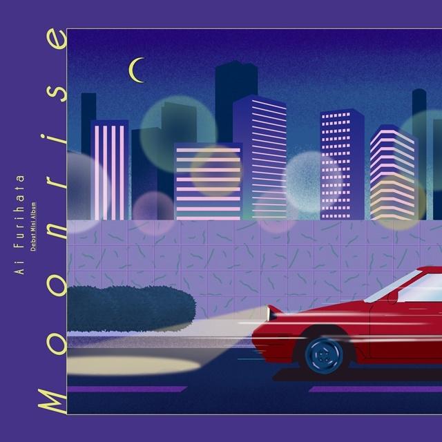 声優&アーティスト・降幡愛さんデビューミニアルバム「Moonrise」の詳細が解禁! 全6曲の作詞を降幡さん自身が担当! アナログレコードを含めた3形態にはライブチケット最速先行抽選申込券が封入