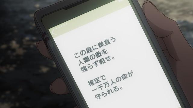 TVアニメ『無能なナナ』2020年10月より放送開始! 大久保瑠美さん、下野紘さん、中村悠一さんが出演! 富田美憂さんがOP主題歌を担当