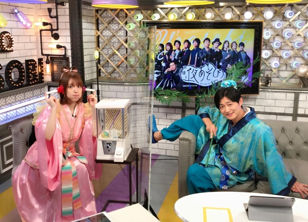 『声優と夜あそび 火【下野紘×内田真礼】#7』公式レポ到着!