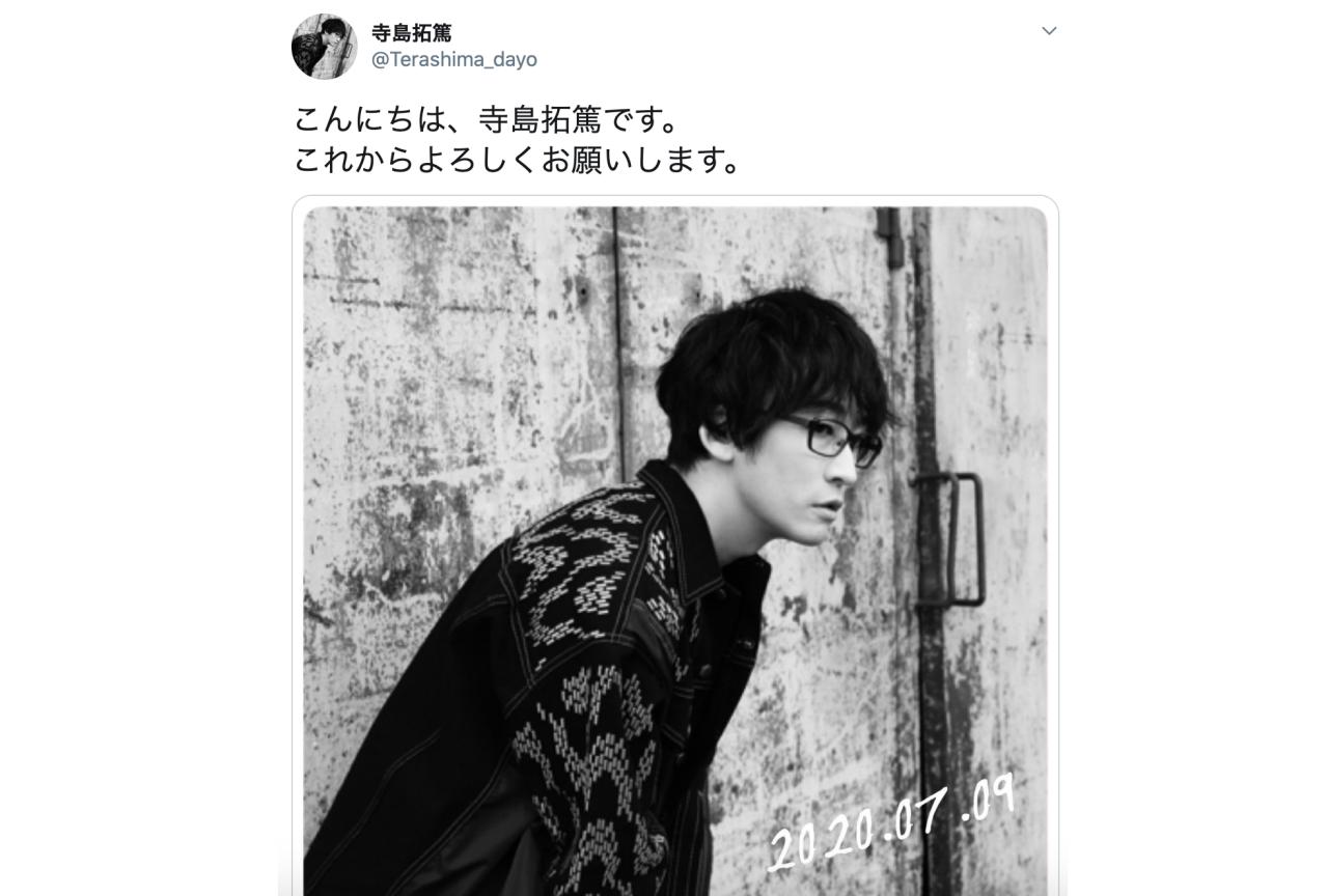 声優・寺島拓篤がTwitterアカウントを開設