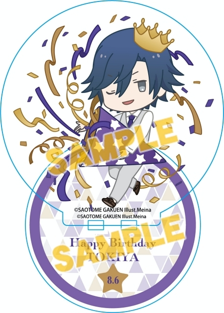 『うたの☆プリンスさまっ♪』一ノ瀬トキヤの2020年バースデーケーキがアニメイト通販限定で販売!
