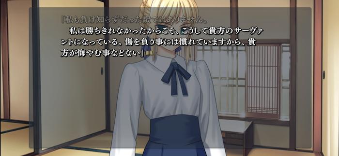 【連載第9回・他のサーヴァントに遅れを取ることもなかった】『FGO』がもっと楽しくなる!?『Fate』シリーズに関連した様々な用語・ネタを解説!