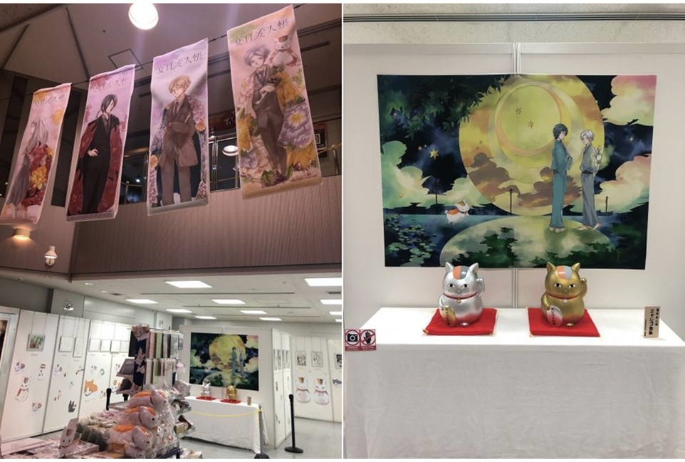 『夏目友人帳』複製原画展がアニメイト池袋テンポラリーストアで開催