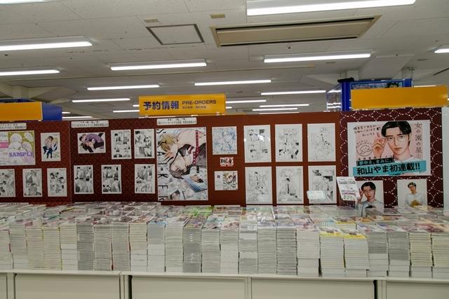 アニメイト新宿ハルクが7月11日にグランドオープン! 内覧会で蒼井翔太さんがお祝いに!-3