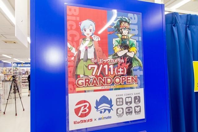 アニメイト新宿ハルクが7月11日にグランドオープン! 内覧会で蒼井翔太さんがお祝いに!-9