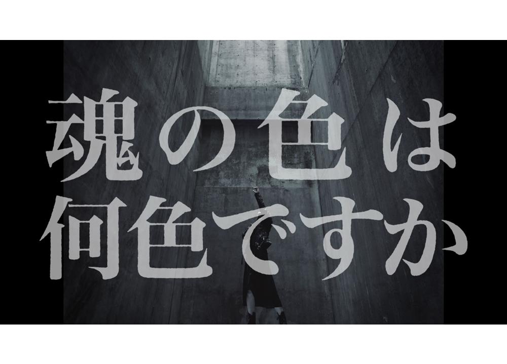 ReoNaが歌う『SAO アリシゼーション WofU』2ndクールOPテーマのMV解禁!