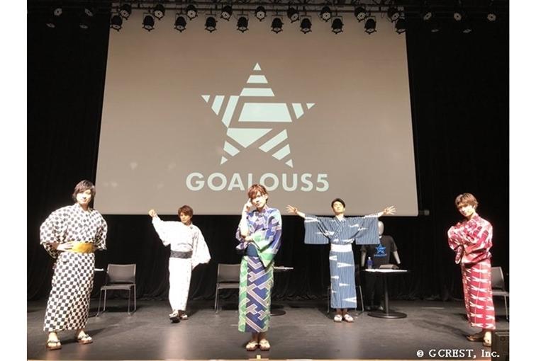 仲村宗悟らの声優グループ「GOALOUS5」新プロジェクト発表