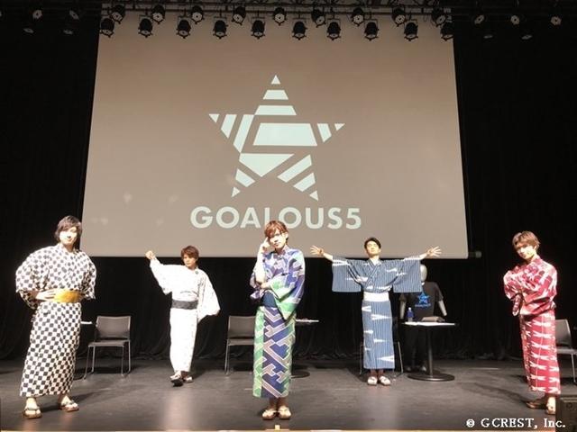 熊谷健太郎さん、仲村宗悟さんらによる男性声優5人組グループ「GOALOUS5」が2次元キャラクターとなる新プロジェクトが始動!第2弾テーマソングCDの発売など発表-1
