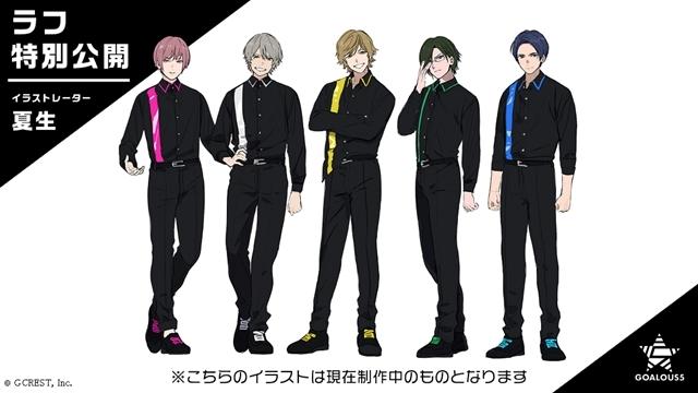 熊谷健太郎さん、仲村宗悟さんらによる男性声優5人組グループ「GOALOUS5」が2次元キャラクターとなる新プロジェクトが始動!第2弾テーマソングCDの発売など発表-2