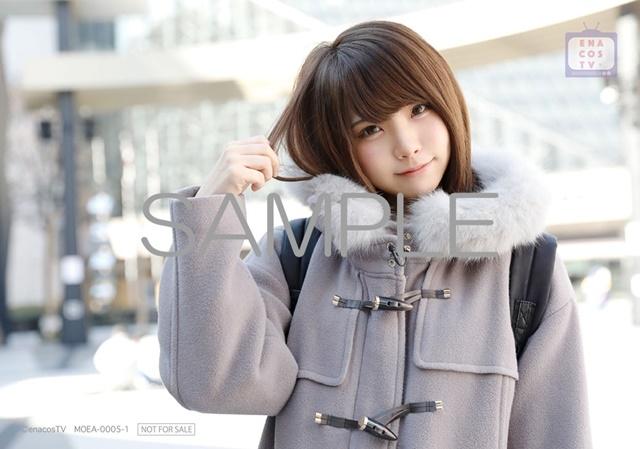 コスプレイヤー・えなこさんの地上波冠番組『えなコスTV』DVD第3巻のジャケットと特典画像が公開!