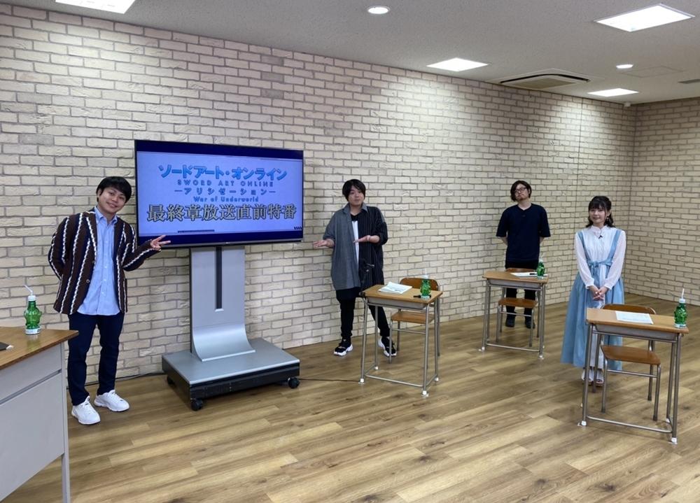 特番『SAO アリシゼーション WoU 最終章直前SP』公式レポ到着!