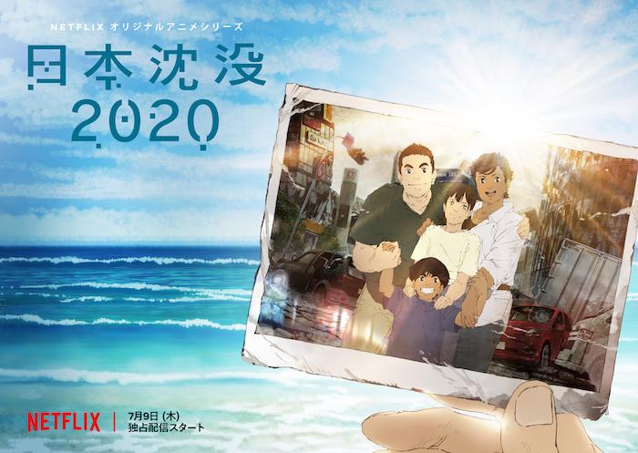 夏アニメ『日本沈没2020』上田麗奈さんインタビュー|未だ嘗てない難易度の役へのチャレンジに役者としての腕が試された