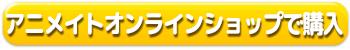 【グッズ-ネックレス】Fate/Apocrypha Servant Necklace ジーク