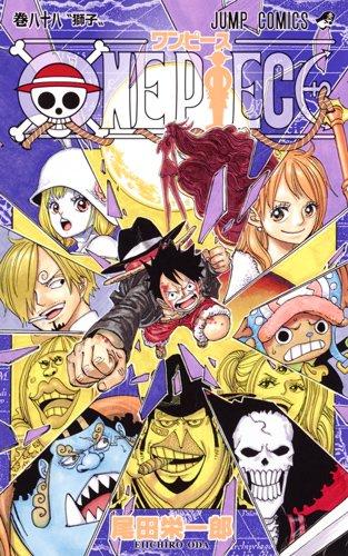 【コミック】ONE PIECE-ワンピース-(88)