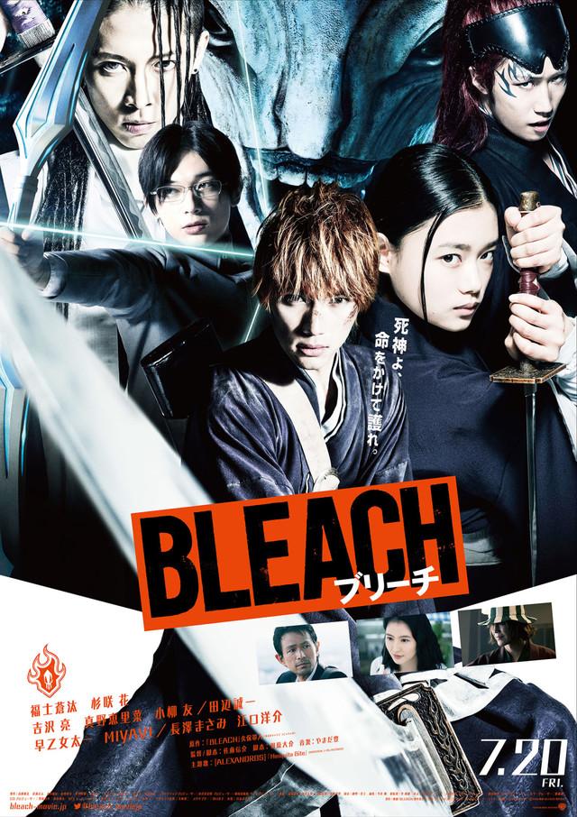 BLEACHの映画ポスター