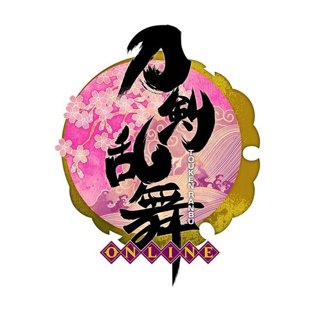 刀剣乱舞-ONLINE-(とうらぶ)