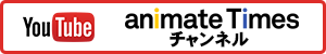 animate Times Channel